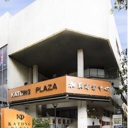 Katong-plaza